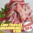 【ふるさと納税】A-27 佐賀和牛 すじ肉 500g