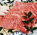 【ふるさと納税】V-7 【熟成肉『ステーキ満喫』コース】佐賀県産黒毛和牛 ロースステーキ250g×10枚