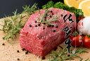 ふるさと納税 佐賀牛ブロック肉 画像3
