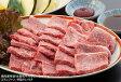 【ふるさと納税】B-16 焼肉屋特選!佐賀和牛カルビー500g