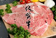 ふるさと納税D-20 【早得】絶品!超高級銘柄「佐賀牛」(ステーキ1kg)