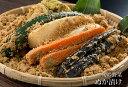 【ふるさと納税】A-35 旬の野菜まるごとぬか漬けセット...