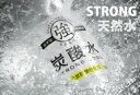 【ふるさと納税】【強】炭酸水(ストロングスパークリングウォー