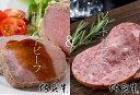 【ふるさと納税】佐賀牛ローストビーフ(250g)ソフトサラミ...