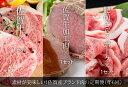 【ふるさと納税】G-202 【定期便】佐賀牛プレミアムwit...