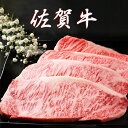 【ふるさと納税】佐賀牛サーロインステーキ1000g(250g...