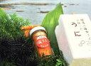 【ふるさと納税】B-023 ★基山で海の幸!対馬と広域連携!★海女が採ったウニ(薄塩2本セット)