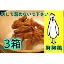 【ふるさと納税】A-074 ★基山PA限定★冷やして食べるか...
