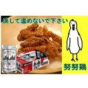 【ふるさと納税】B-040 アサヒスーパードライ1ケース24...