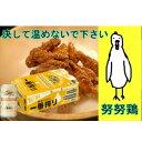 【ふるさと納税】B-041 キリン一番搾り1ケース24缶&冷...