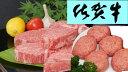 【ふるさと納税】J-022 丸宗:ブランド佐賀牛ヒレ5枚【特...