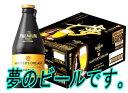 【ふるさと納税】B3-001 サントリーザ・プレミアム・モル...