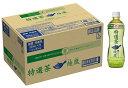 【ふるさと納税】A-147 綾鷹 特選茶 PET 500ml...