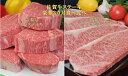 【ふるさと納税】L-010 佐賀牛ステーキ豪華3カ月食べ比べ