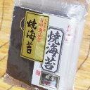 【ふるさと納税】佐賀海苔 極厚初摘み焼海苔 10袋セット