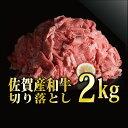 全国お取り寄せグルメ佐賀食品全体No.22