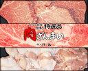 【ふるさと納税】肉三昧コース〜牛・豚・鶏の社長自慢の特選品 N6