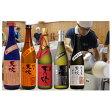 【ふるさと納税】家庭画報にも紹介された300年の蔵人の誇り・お酒「天吹」   製法が異なる大吟醸3品&純米と純吟(F2)