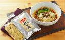 【ふるさと納税】中華食堂 たんめん屋 汁なし担々麺5セット(...