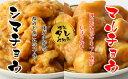 【ふるさと納税】味付けホルモン(マルチョウ・シマチョウ)各250g・味付けさがり500g(250gx2P)セット(BN015)