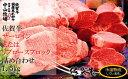 【ふるさと納税】中山牧場 佐賀牛サーロインまたはリブロースブ...
