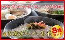 【ふるさと納税】製麺所直送4種類ラーメン食べ比べセット