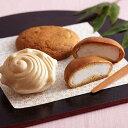 【ふるさと納税】前川菓子屋の和菓子づくし(12個入り)