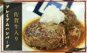 N30-5【ふるさと納税】A3【一流の黒毛和牛ハンバーグ♪】...