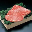 【ふるさと納税】G031(item0029)佐賀牛ロースステーキ 200g×5枚