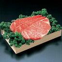 【ふるさと納税】佐賀牛ロースステーキ 200g×3枚