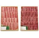 【ふるさと納税】長崎和牛特選カルビ焼肉(400g)・特選モモ...