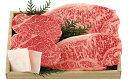 【ふるさと納税】長崎和牛サーロイン・ヒレ肉ステーキ食べ比べ