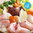 【ふるさと納税】漁師ほっこり大漁鍋