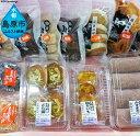 【ふるさと納税】島原駄菓子セット