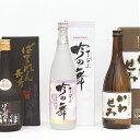 【ふるさと納税】焼酎3種セット