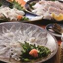 【ふるさと納税】ガンバ(フグ)料理セット