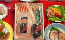 【ふるさと納税】土井ハム 紅 日本初伝来ドイツ式手作りハム 5種 340g 木箱入 生ハム スモーク ベーコン ヴルストガーリック リオナ ソーセージ 詰め合わせ 詰合せ セット 食べ比べ 送料無料