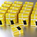 【ふるさと納税】0277.幸せの黄色いカステラ個包装21個詰合せ