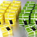 【ふるさと納税】0278.幸せの黄色いカステラ/抹茶カステラ個包装21個詰合せ