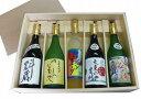 【ふるさと納税】焼酎リキュールセットTTHMP(麦、芋、リキ...