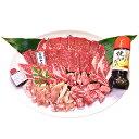 【ふるさと納税】【きらく特選長崎和牛・国産焼肉セット】もも肉、中落ちカルビ他(自家製タレ付)