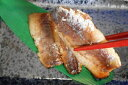 【ふるさと納税】小アジフィレの大吟醸粕漬10枚×2袋