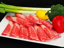 【ふるさと納税】D-015 佐賀県産和牛 すき焼き大満足セット