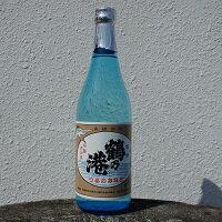 9ふるさと納税】清酒「鶴の港」