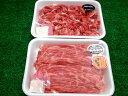 【ふるさと納税】長崎和牛 牛肉 すき焼き・煮込みセット(680g)