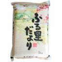 【ふるさと納税】長崎県産米 つや姫セット(5kg×2袋)