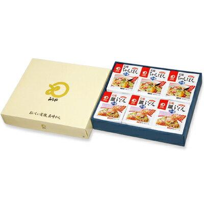 【ふるさと納税】みろくや 冷凍ちゃんぽん・皿うどん詰合せ (各3袋×2箱)