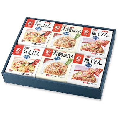 【ふるさと納税】みろくや 冷凍ちゃんぽん・皿うどん・太麺皿うどん詰合せ(各2袋×2箱)