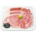 【ふるさと納税】長崎和牛ステーキセット 牛肉 ステーキ(600g)