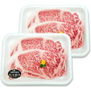 【ふるさと納税】長崎和牛ステーキセット 牛肉 ステーキ(900g)
